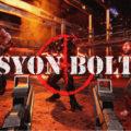 Syon Bolt